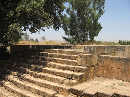 These are the stairs leading up to where the golden calf would have sat.
