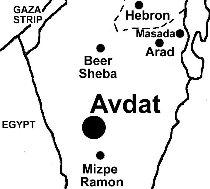 Avdat Map